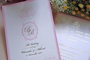 แบบการ์ดแต่งงาน สวยหรู