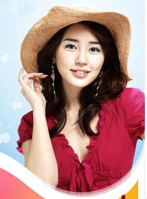 แต่งหน้าแบบเกาหลี เหมือน ยุน อึน เฮ